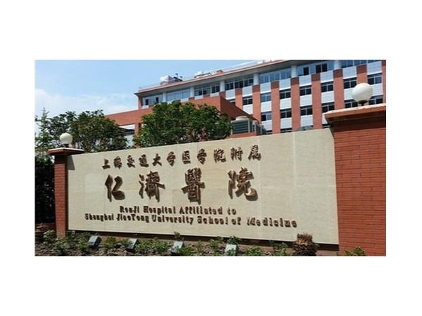 上海仁济医院无油空压机案例!