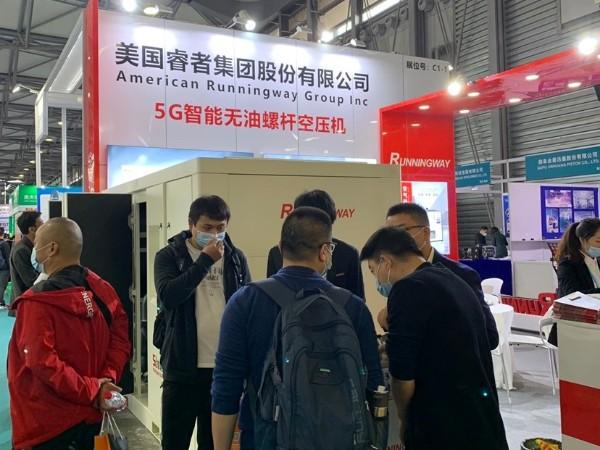 上海PTC展1