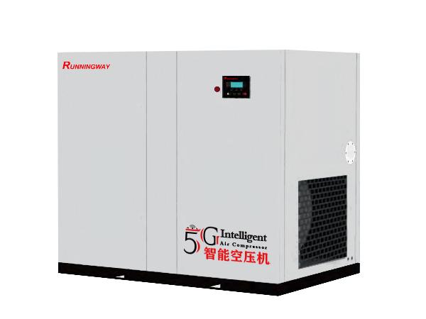 5G智能微油螺杆空压机