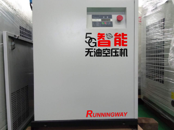 实验室用静音型无油空压机的标准
